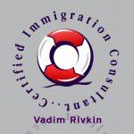 Vadim Rivkin Certified Immigration Consultant