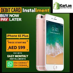iCart Online Shopping