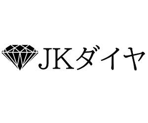JKダイヤ, ジェイ・ケイ・ジェムス有限会社