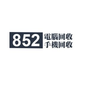852Tradein